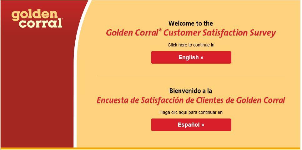 Golden Corral survey step 1