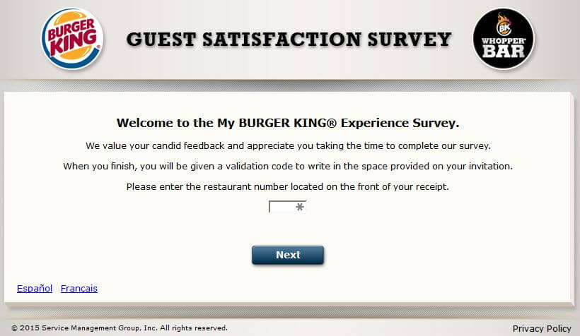 mybkexperience burger king survey welcome screen