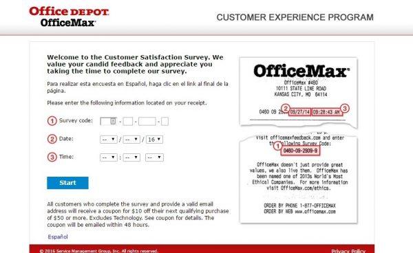 Office Max survey screenshot