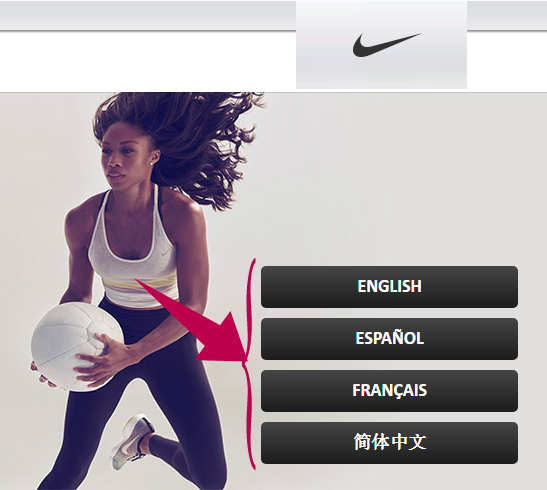 Nike Survey Guide Step 1