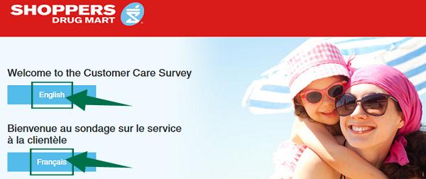 Shoppers Drug Mart Survey Step 1