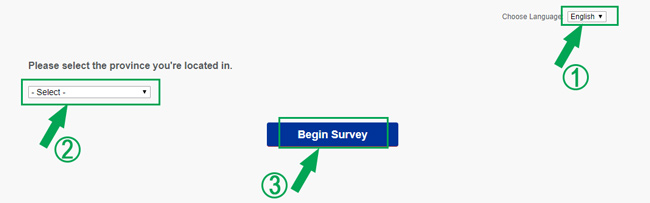 landing page of esso survey